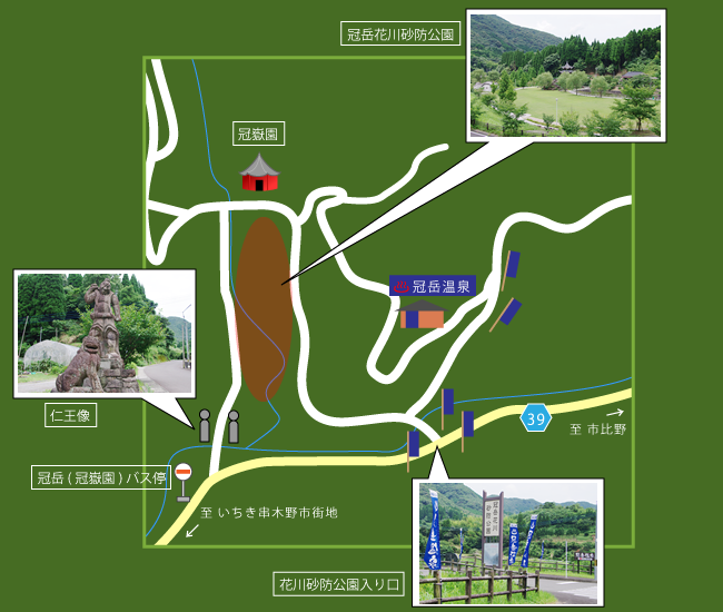 冠岳温泉周辺地図